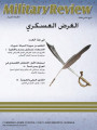 Military Review, Arabic Edition, 2nd Quarter 2008 -- الربع الثاني 2008