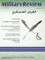 Military Review, Arabic Edition, 4th Quarter 2008 -- الرُبع الرابع 2008