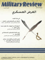 Military Review, Arabic Edition, 3rd Quarter 2009 -- الربع الثالث 2009