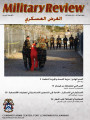 Military Review, Arabic Edition, 4th Quarter 2010 -- الربع الثالث 2010