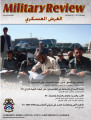 Military Review, Arabic Edition, 3rd Quarter 2011 -- الربع الثالث 2011