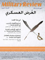 Military Review, Arabic Edition, 3rd Quarter 2007, 2007 ثلاثلا عبرلا