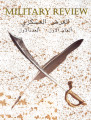 Military Review, Arabic Edition, 1st Issue, 2005.