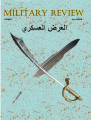 Military Review, Arabic Edition, 2nd issue, 2005.