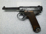 Nambu 8 Round Box Magazine Semiautomatic Modified Pistol.