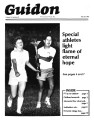 Guidon.  May 28, 1982.