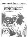 Russian-Soviet unconventional wars in the Caucasus, Central Asia, and Afghanistan.
