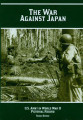 War against Japan.